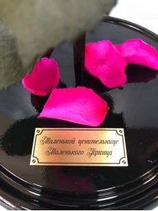 Гравировка для розы в колбе
